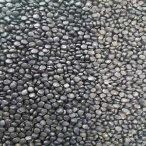 Суперконцентрат красителя черный (MASTERBATCH POLYCOLOR BLACK 04008)
