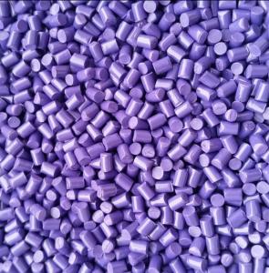 Мастербатч фиолетовый (POLYCOLOR VIOLET 04008)